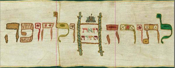 Wimpel aus Schnaittach, 19. Jh. © Jüdisches Museum Franken